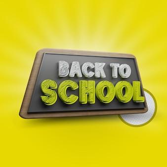 Ritorno a scuola composizione 3d