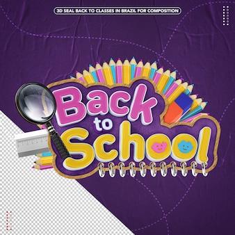 Ritorno a scuola rendering 3d dell'etichetta