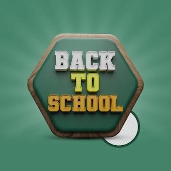 Ritorno a scuola testo 3d con forma poligonale