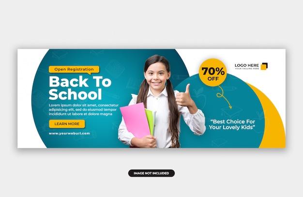 Di nuovo al modello di progettazione dell'insegna della copertura di ammissione della scuola
