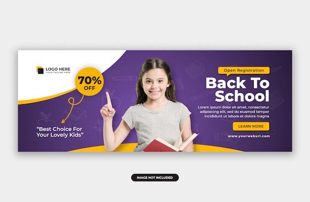 Ritorno a scuola ammissione modello di progettazione banner copertina di facebook