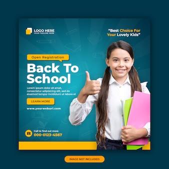 Ritorno a scuola ammissione modello di progettazione banner social media