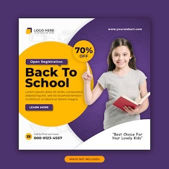 Ritorno a scuola ammissione social media post banner modello di progettazione
