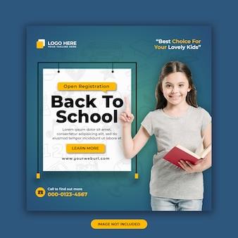 Ritorno a scuola ammissione social media post banner design
