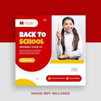 Torna a modelli di banner per social media quadrati di ammissione a scuola premium psd
