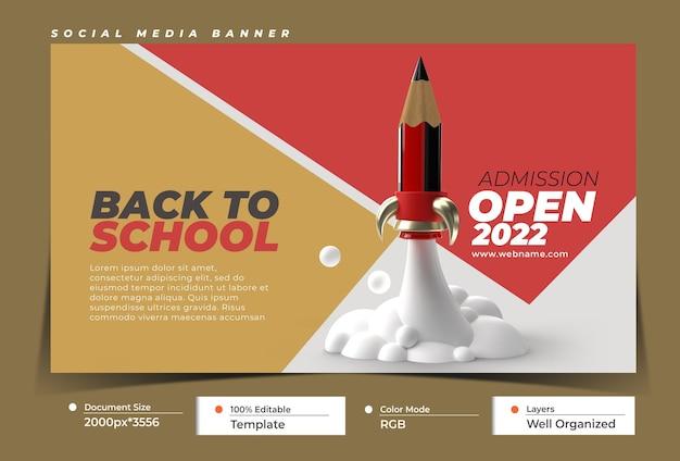 Torna a scuola modello di banner orizzontale di marketing digitale.