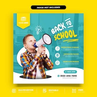 Modello di social media per l'ammissione all'istruzione di ritorno a scuola