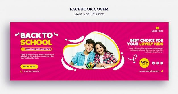 Torna a scuola copertina della timeline di facebook e modello di banner web Psd Premium