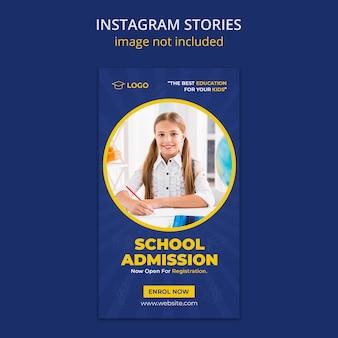 Torna a scuola modello di storie di instagram