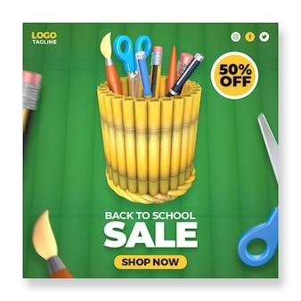 Torna a scuola vendita social media instagram post banner modello con elementi 3d