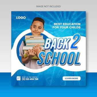 Ritorno a scuola o ammissione scolastica social media instagram post o banner scudiero