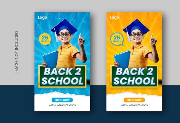 Ritorno a scuola o ammissione alla scuola progettazione di storie di instagram sui social media educativi