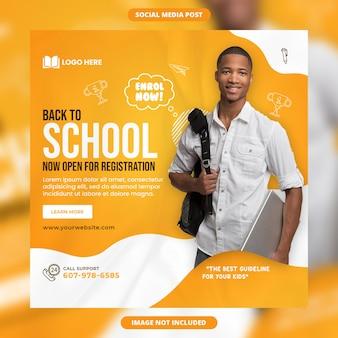 Torna a scuola modello di banner post sui social media