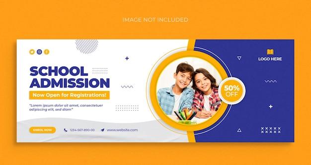 Volantino per banner web di social media di ritorno a scuola e modello di progettazione di foto di copertina di facebook