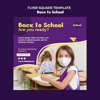 Modello di volantino quadrato di ritorno a scuola