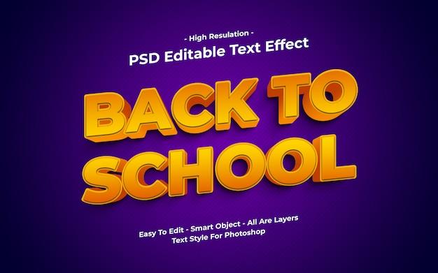 Ritorno al testo effetto scolastico