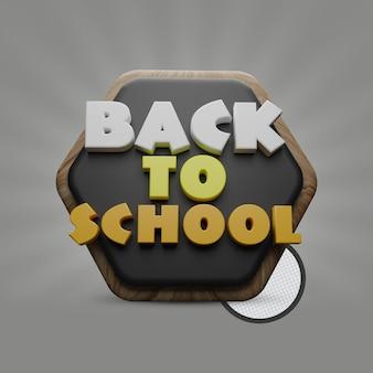 Ritorno a scuola con errore di battitura sulla lavagna 3d
