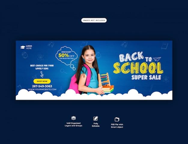 Ritorno a scuola con sconto offerta modello di copertina di facebook