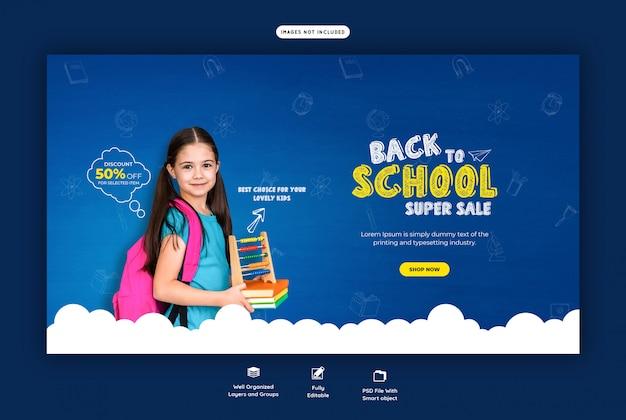 Ritorno a scuola con modello di banner web offerta sconto
