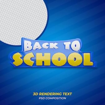 Ritorno a scuola testo 3d