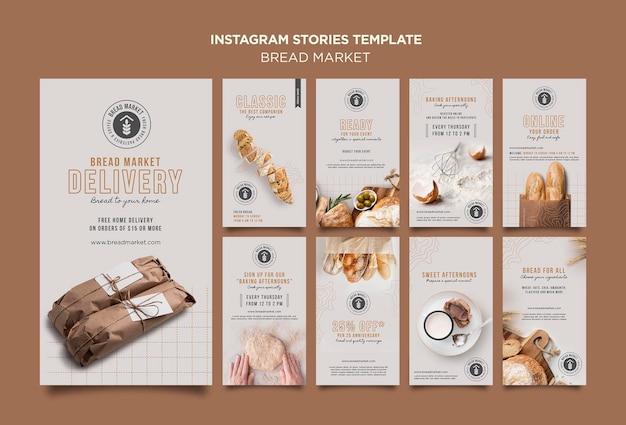 Modello di storie di instagram di pane da forno