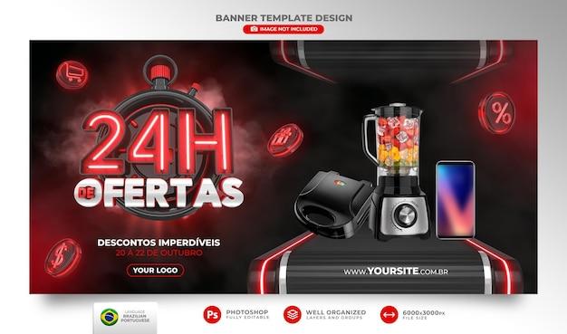 Banner 24 ore di offerte in brasile render modello 3d in portoghese per il marketing