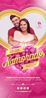 Banner 3d render valentines day in brasiliano