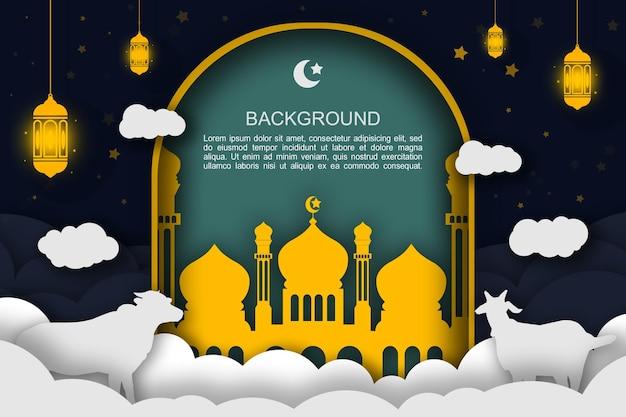 Banner sfondo modello di paesaggio islamico per eid al adha celebrazione carta arte origami forme