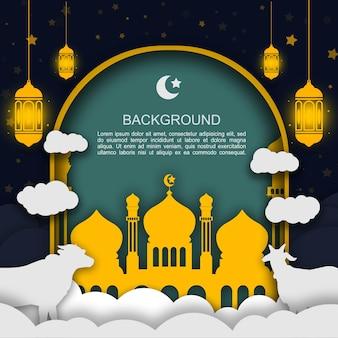 Banner sfondo modello quadrato islamico per eid al adha celebrazione carta arte origami forme
