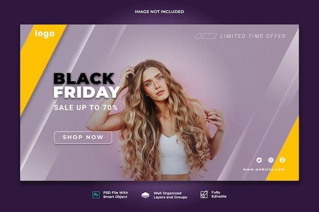 Banner modello di banner di vendita venerdì nero