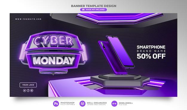 Banner cyber lunedì 3d rendering realistico per campagne promozionali e offerte speciali in vendita