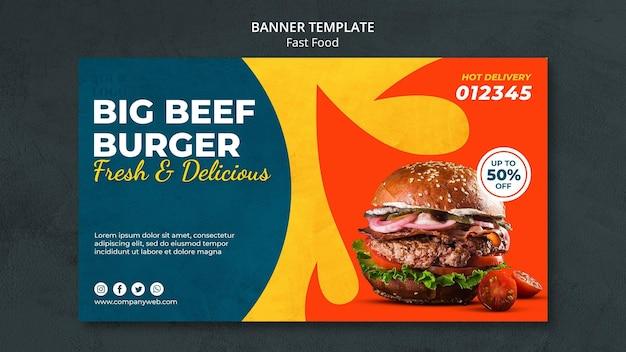 Modello di banner fast food