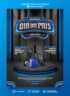 Banner padri giorno 3d rendering modello di progettazione in portoghese day
