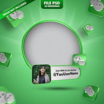 Profilo icona banner sull'etichetta di rendering 3d wechat isolata