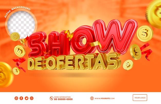 L'offerta di banner in brasile rende il design del modello 3d