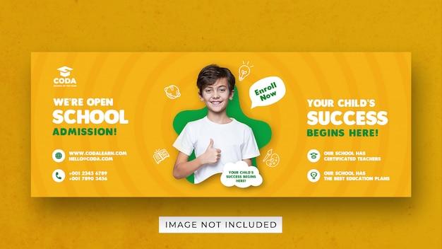 Modello di banner per l'ammissione al ritorno a scuola per i social media