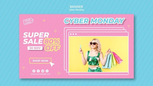 Modello di banner per lo shopping di cyber lunedì