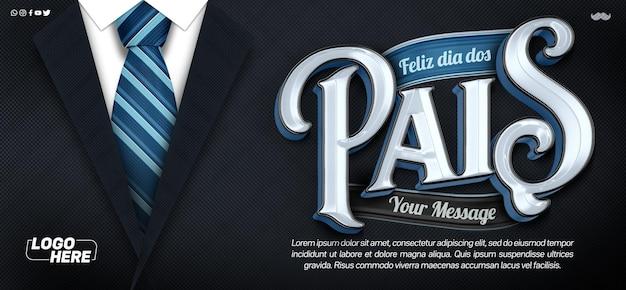 Modello di banner buona festa del papà in brasile