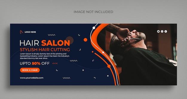 Volantino per banner web di social media del negozio di barbiere e modello di progettazione di foto di copertina di facebook