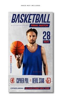 Modello di storia di instagram di social media partita finale di sport di pallacanestro
