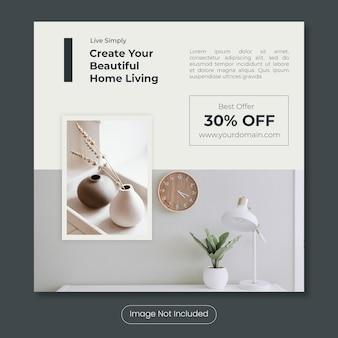Bellissimo modello di banner post instagram per la vita domestica