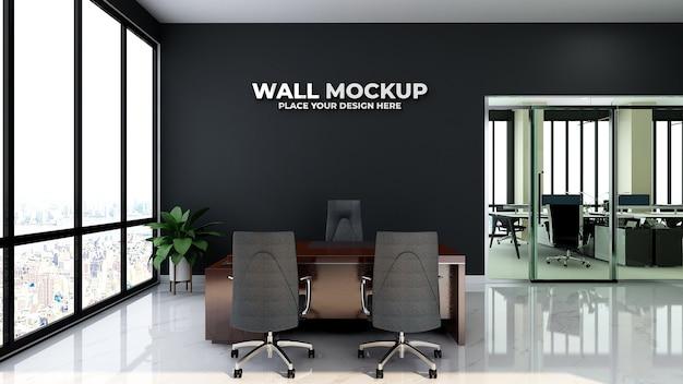 Bellissimo mockup da parete per ufficio moderno