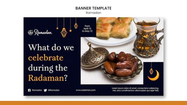 Bellissimo banner orizzontale di ramadan con foto
