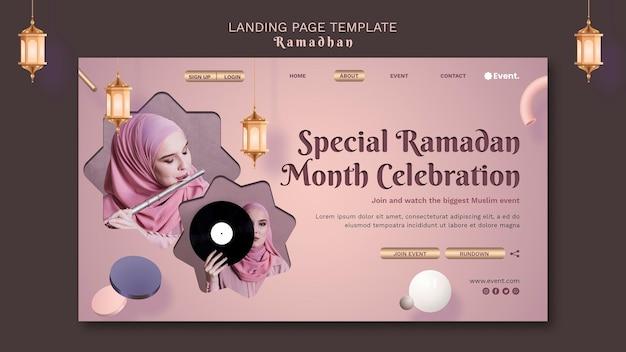 Bellissimo modello di pagina di destinazione del ramadan