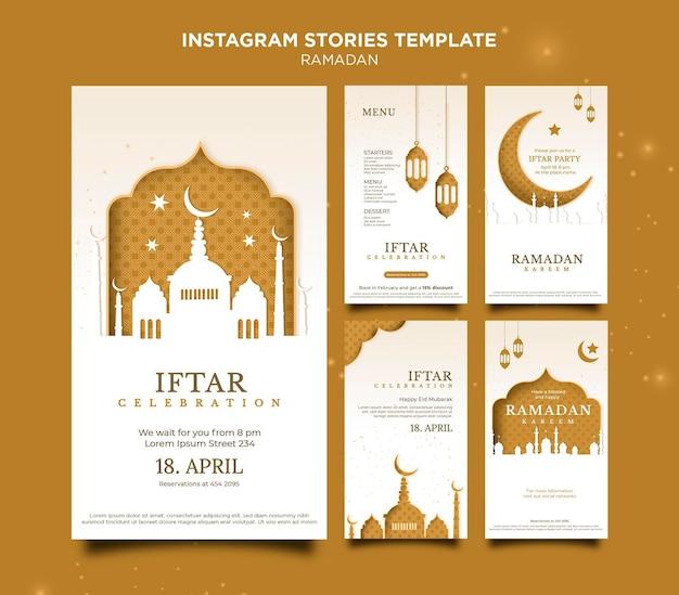 Bellissime storie sui social media del ramadan