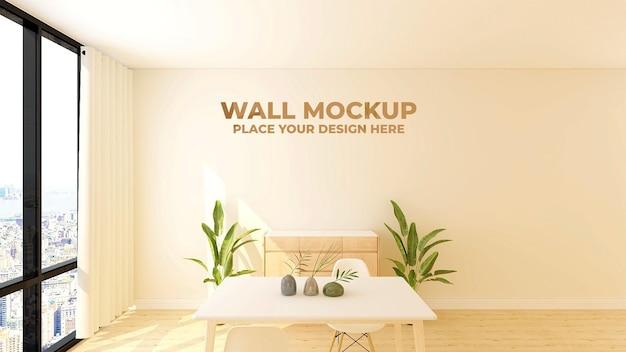Bellissimo mockup di parete della sala da pranzo in legno