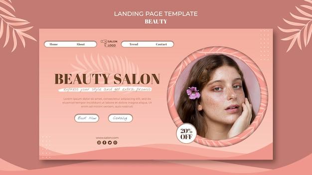 Modello di pagina di destinazione di bellezza