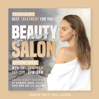 Modello di post banner trattamento salone di bellezza