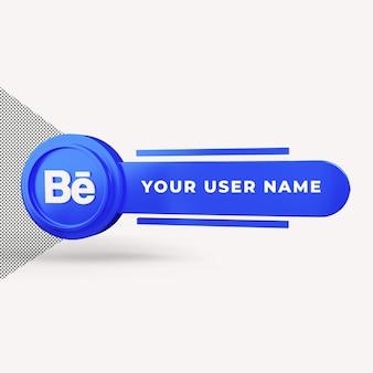 Nome utente dell'icona behance che posiziona il rendering 3d