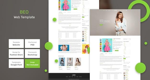 Modello web del negozio di prodotti di dettaglio beo